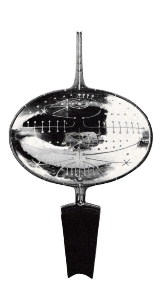 Tea Strainer, sterling, pierced motif, 1950